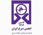 logo-222221