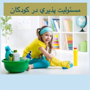 IMG_0850